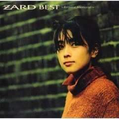 ZARD / BEST - Request Memorial