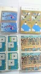 【未使用】いろんな50円切手200枚(50枚入×4袋) 333
