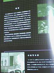トイブック、ガンダムシリーズ、ザク2