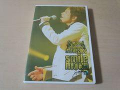 高橋直純DVD「Naozumi Takahashi A'LIVE 2006」●