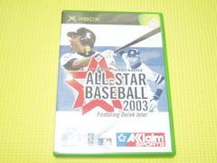 xbox★オールスターベースボール2003