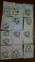 自作イラスト猫ねこちゃんメッセージ用紙12枚