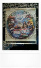 DVD劇場版ポケットモンスター 蒼海の王子マナフィ ポケモン