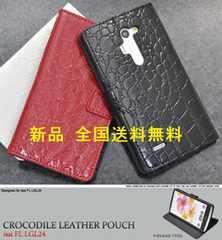 送料無料■isai LGL24/LGV31用クロコダイル手帳型ケースDUM