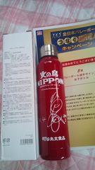 丸大食品/全日本バレーボール選手サイン(プリント)入りボトル(女子)当選品