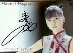 FACE02 長澤まさみ・直筆サインカード FIRST LOVE AG02