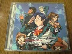 CD高機動幻想 ガンパレード・オーケストラ1