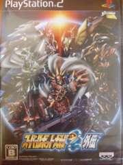 PS2/スーパーロボット大戦OG外伝