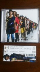 (CD+DVD)Pistol Valve/ピストルバルブ☆ステカマッ![初回盤]★帯付き♪