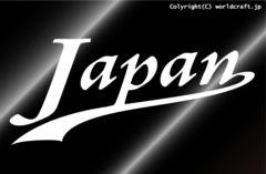 ◆JAPANカッティングステッカーA☆Mサイズ 日本侍ジャパンシール