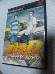 《イニシャル頭文字Dスペシャルステージ》【PS2ソフト】