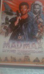 メルギブソン主演「MADMAX」