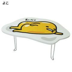 ☆ぐで可愛い☆ぐでたま≪横絵柄≫ダイカット折畳みミニテーブル