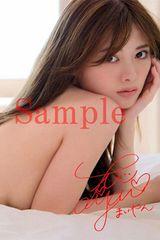 【送料無料】乃木坂46白石麻衣 写真5枚セット<サイン入>45