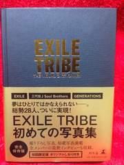 EXILE TRIBE 写真集 初回限定版しおり付 三代目JSB GENERATIONS