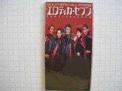 8cmCD  サザンオールスターズ  エロティカ・セブン