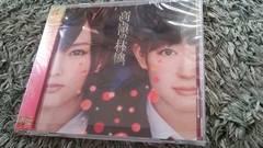 NMB48★【高嶺の林檎】