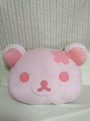 桜リラックマどら焼きクッション ピンク