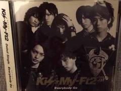 激安!超レア☆Kis−My−Ft2/EverybodyGo☆初回盤A/CD+DVD超美品