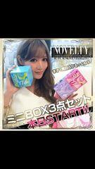 Rady☆ノベルティBOX
