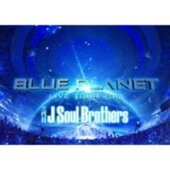 即決 三代目 J Soul Brothers 2015 BLUE PLANET Blu-ray 限定盤