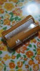 【新品】ジブリ*単3電池*2個set