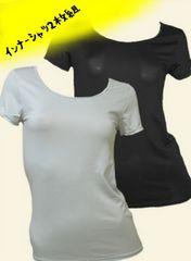 新品未使用インナーシャツ2枚組まとめ売りアンダーシャツ汗取り汗染み対策に