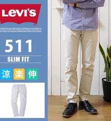 新品Levis511牛革パッチCOOLMAXストレッチスリムジ-ンズデニム32