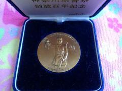 神奈川県警察創立百年記念メダル 明治47年、昭和49年 造幣局製♪