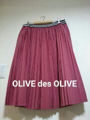 ★新品タグ5L★OLIVE des OLIVE★プリーツスカート