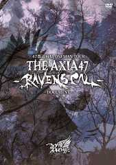 ◆Royz 【THE AXIA47 -RAVENS CALL-】 ドキュメントDVD 4枚組 新品