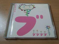 ドラマサントラCD「ブスの瞳に恋してる」稲垣吾郎●