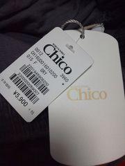 新品・whosWho chicoコーデュロイボックススカート。