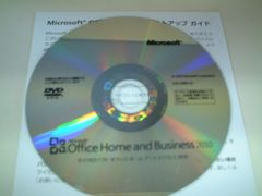 Microsoft Office Home and Business 2010 DVD
