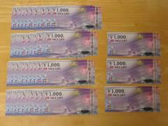 各種支払い対応 モバペイ JCB ギフト券 \43000