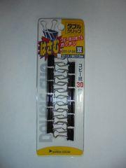 サンケーキコム ダブルクリップ DBR-5P-BK 豆12個入狭口13mm新品