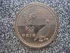 長野オリンピック記念500円硬貨(平成9年)1枚