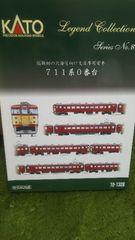 Nゲージ新品未使用KATOレジェンドコレクションシリーズNo.8 711系0番台6両セット