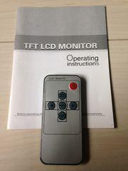 新品!TFT-LCDモニター用リモコン!フリップ!ヘッドレスト!