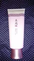 韓国 ミシャ エイヒョン クレンジングクリーム(メーク落とし)しっとり&透明感