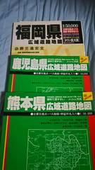 レアー九州3県の地図(マップ)♪熊本94年H6&鹿児島96年H8&福岡97年H9♪