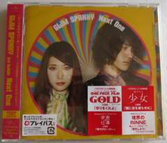 ★新品未開封★ GLIM SPANKY Next One 初回限定盤 CD+DVD