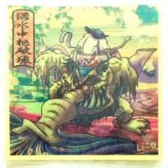 ☆ビックリマン2000 アートコレクション Art004 満水中枢破壊(防水下降)