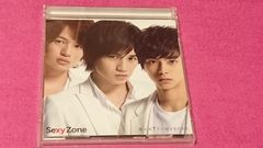 Sexy Zone 君にHITOMEBORE CD+DVD