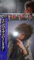 ボブ・ディラン【中古LPレコード】エンパイアバーレスク