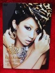 倖田來未 Live Tour 2008 Kingdom 2DVD