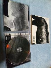 《Mr.Children/1992-1995》【ベストCDアルバム】