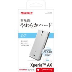 docomo Xperia AX SO-01E用ソフトケース クリア