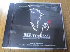CD美女と野獣ブロードウェイミュージカル版