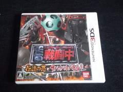 <即決>N3DS/戦闘中 伝説の忍とサバイバルバトル!